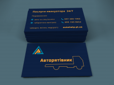 Business card for tow truck company