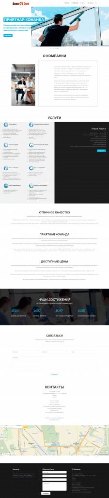 modx сайт-визитка juststaff.ru