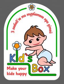 Kid's Box Бирка