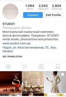 Продвижение аккаунта фотостудии STUDIO1