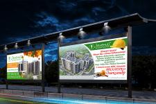 Дизайн билбордов