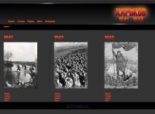 Исторический портал war-kharkov.com