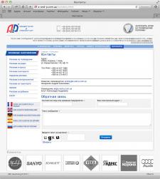 Редизайн сайта рекламного агентства
