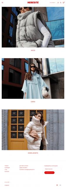 Создание интернет-магазина на #Shopify
