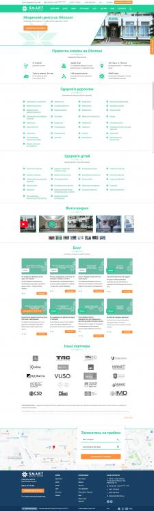 Разработка сайта smartclinic.kiev.ua