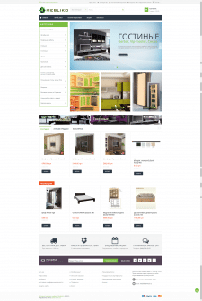 Інтернет-магазин меблів mebliko.kiev.ua