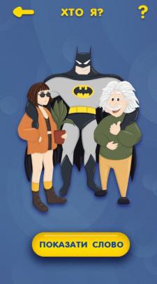 Персонажи для игры в AppStore