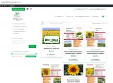 Наполнение интернет магазина семенами