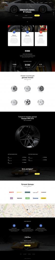 "Дизайн сайта для комании ""Wheel Heroes"""