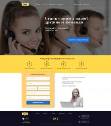 """Дизайн сайта для """"Эконом-такси"""", 3я страница"""