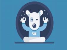 Вебинар. Прибыльный запуск через ВКонтакте