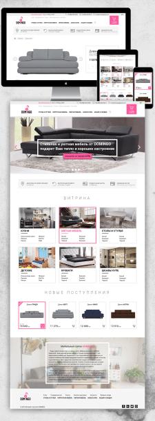 Интернет-магазин мебели Domingo