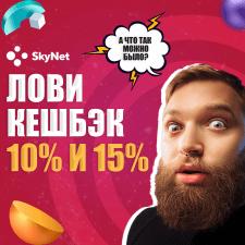 Дизайн рекламних банерів