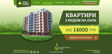 Дизайн сайта ЖК «Зелена околиця»