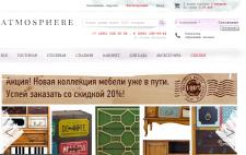 Сайт магазина по продаже мебели