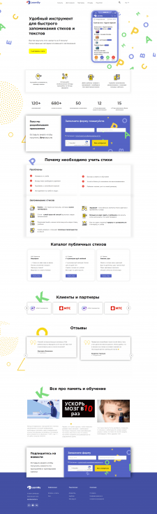 Верстка лендинга на CMS Wordpress