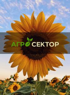 Логотип для сельскохозяйственной компании