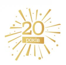 Логотип до 20-річниці Семінару творчої молоді