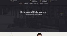 Avilex.com.ua