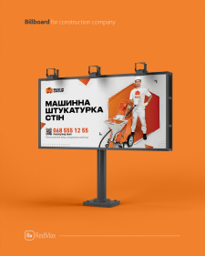 Mazur Group billboard