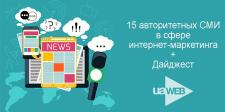 Баннер для блога UAWEB