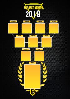 Таблица чемпионов для школы тагца