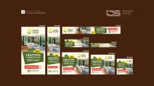 Баннеры для GoogleAds. GreenSide