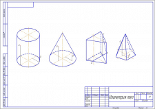 Аксонометрии фигур
