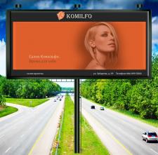 билборт