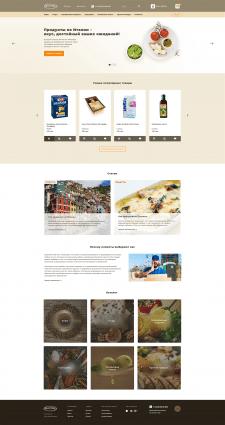 Интернет-магазин Итальянских продуктов