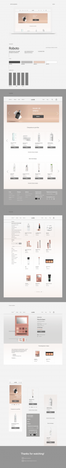 LaBelle E-commerce Website