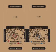 Упаковки для пиццы на конкурс для Domino's Piza