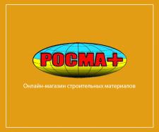 ОНЛАЙН-МАГАЗИН СТОИТЕЛЬНЫХ МАТЕРИАЛОВ «РОСМА +»