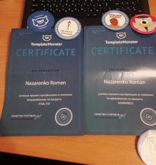 Сертификаты от TemlateMonster
