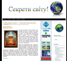 www.esc.lviv.ua