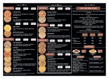 Листовка-Меню для пиццерии (Внутренняя сторона)