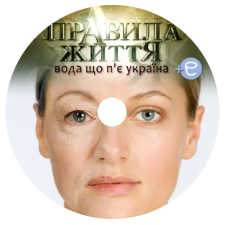 Обложка диска