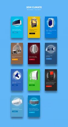 SDM Climate презентационные карточки