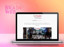 Е-меил Рассылка AxiTrader