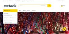Разработка интернет-магазина LED Лент WordPress