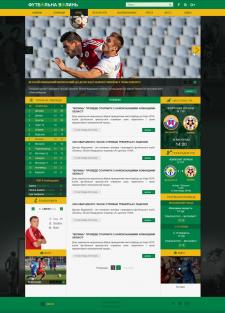 Футбольный фан-сайт