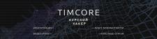 Обложка для группы ВКонтакте Хакер