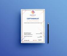 Сертификат для денежного форума
