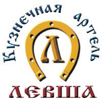 Товарные знаки, логотипы. Патентные услуги