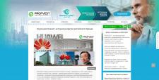 Компания Huawei: история развития китайского бренд