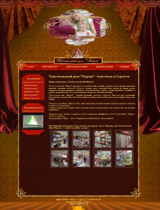 Сайт для текстильного дома