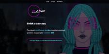 SMM-агентство Re.Zone (сайт на Tilda)