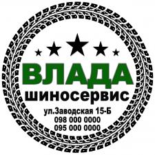 Логотипы изготовление