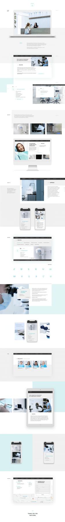"""Сайт для стоматологической клиники """"EXPIR"""""""