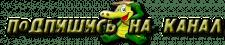 Logo для youtube